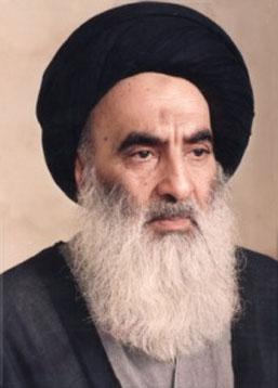 آیت الله العظما علی سیستانی